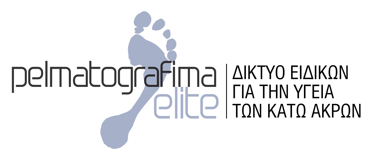 perlmatografima-elite-logo-final